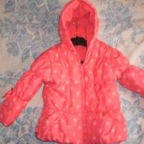 Симпатичная осенняя курточка для девочки, в Санкт-Петербурге