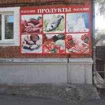 Продам помещение коммерческого назначения, в Ижевске
