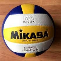 Мяч волейбольный Mikasa MG MVP200X, в г.Солигорск