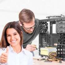 Ремонт компьютеров в Хабаровске, в Хабаровске