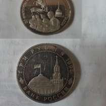 Монета, в г.Минск