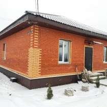 Застройщик продает новый одноэтажный коттедж - 105 м2, в Москве