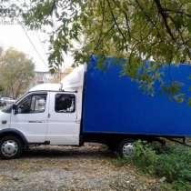 Заказать перевозку вещей с грузчиками в Нижнем Новгороде, в Нижнем Новгороде