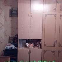 Книжный шкаф, в г.Байконур