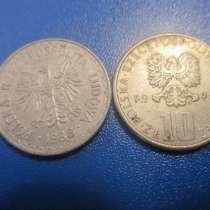 Польша. 2 монеты, в Москве