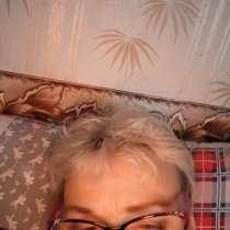 Татьяна, 53 года, хочет пообщаться, в Новомосковске