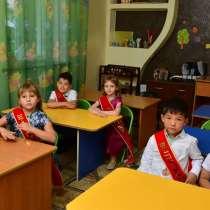 """ДЕТСКИЙ САД """"Сказка"""". Принимаем детей от 2 до 7 лет, в г.Бишкек"""