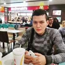 Asan, 25 лет, хочет пообщаться, в г.Бишкек
