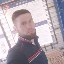 Алишер, 32 года, хочет познакомиться – Не плохой парень, в Казани