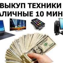 КУПЛЮ ЖК МОНИТОР ЛЮБОЙ ДИАГОНАЛИ, в Омске