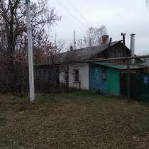 Продам дом одноэтажный в живописном месте, 240 км от Москвы, в Туле