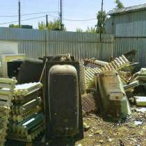 Вывоз металлолома, Демонтаж металлоконструкций, в Новосибирске