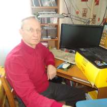 Бизнес-партнёр технический, в Москве