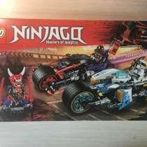 Lego Ninjago набор «Уличная погоня», в Самаре
