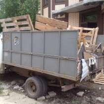 Вывоз мусора, грузоперевозки, в Ростове-на-Дону