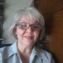 Резеда Агзамовна, 53 года, хочет пообщаться, в Уфе