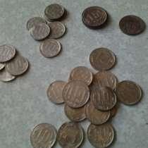 Монеты разные, в Москве