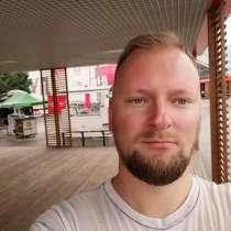 Александр, 51 год, хочет пообщаться, в Рязани