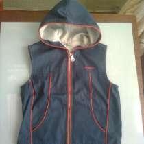 Зимние куртки (2 шт.),ветровка, безрукавка, в Нижнем Новгороде