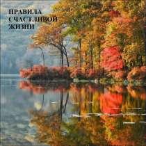 Психологическая и юридическая поддержка в сложной ситуации, в Челябинске