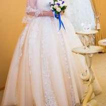 Шикарное свадебное платье, в Златоусте