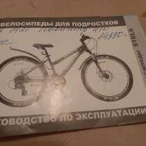 Продаётся велосипед состояние отличное 7000 тыс рублей, в Александрове