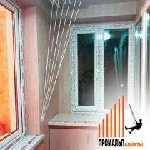 Остекление лоджий и балконов в Алматы (под ключ), в г.Алматы