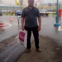 Андрей, 49 лет, хочет пообщаться, в г.Темиртау