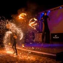 Лучшее Огненное (фаер) шоу в Крыму, Аниматоры и Ходулисты, в Евпатории