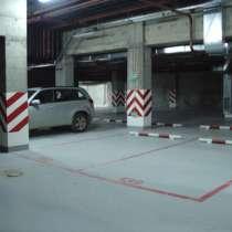 Сдам машиноместо в паркинге м. Академическая, Университет, в Москве