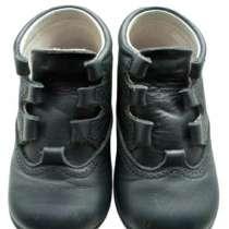 Ботинки, в Старом Осколе