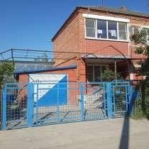 Продам дом в добрые руки!, в Славянске-на-Кубани
