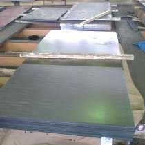 Лист 09г2с толщина 2 мм - 200 мм продажа в Иркутске, в Иркутске