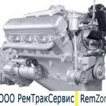 Продам двигатель ямз 238м2 240 л. с, в г.Могилёв