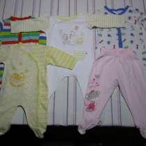 Детская одежка для самых маленьких, в Москве