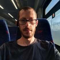 Ronen, 36 лет, хочет пообщаться – Ищу общения, в г.Хайфа