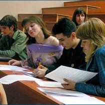 Бухгалтерские курсы, в Нижнем Новгороде