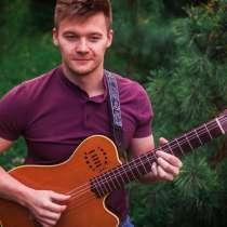 Уроки гитары, в Сургуте