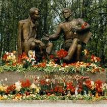Экскурсии по всей Смоленской области с профессиональным гид, в Смоленске