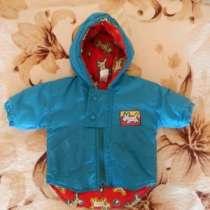 Пакет одежды на мальчика, в Иркутске