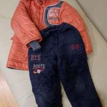 Отдам зимний костюм на мальчика, в Усть-Илимске