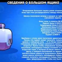 Аккаунт браво старс, в Таганроге