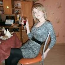 Ольга, 24 года, хочет познакомиться – Ольга, 24 года, хочет познакомиться, в Москве
