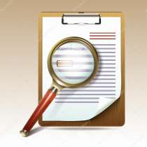 Исследование подписи, записиФИО, почерка для обращения в суд, в Москве
