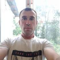 Александр, 38 лет, хочет познакомиться – Александр, 38 лет, хочет познакомиться, в Томске