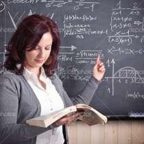 Помощь в обучении по всем дисциплинам, в Омске