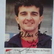 Личная карта известного футболиста с автографом, в г.Минск
