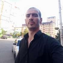 Казим, 38 лет, хочет пообщаться – Знакомства, в Москве