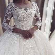 Свадебное платье, в Вольске