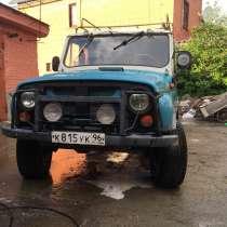 УАЗ 31514, 1995, в Краснотурьинске